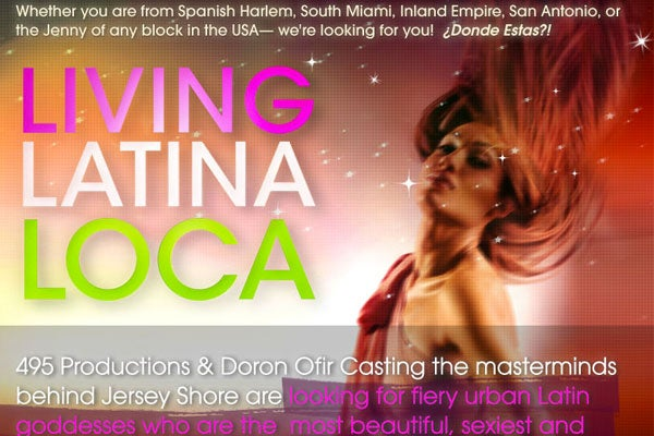 latina-loca-main