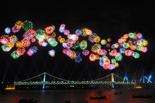 Photo: Courtesy of Busan Metropolitan City